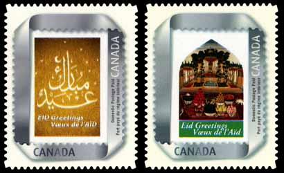 Canada: Eid Picture Postage(tm) - Stamp Community Forum
